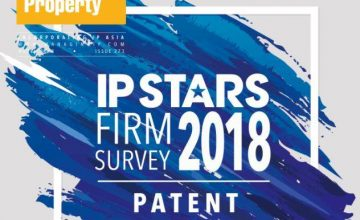 IP Stars 2018 – Patents