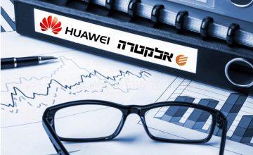 "<span class=""entry-title-primary"">אלקטרה – מניעת שימוש בסודות מסחרי שנחשפו בין ספק למפיץ בלעדי</span> <span class=""entry-subtitle"">תא (מרכז) 24242-03-18 אלקטרה מוצרי צריכה (1970) בע""מ נ' Huawei (פורסם בנבו,15.6.2018)</span>"