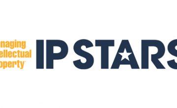 "<span class=""entry-title-primary"">דירוג IP Stars לשנת 2017 לתחום הקניין הרוחני</span> <span class=""entry-subtitle"">משרד 'דרורי - וירז'נסקי - אורלנד' נבחר בידי מדריך הדירוג הבינלאומי Managing Intellectual Property כאחד ממשרדי עורכי הדין המובילים בישראל בתחום הפטנטים</span>"