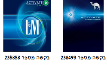 "<span class=""entry-title-primary"">בקשות מתחרות לרישום סימן מסחר ביחס לסיגריות</span> <span class=""entry-subtitle"">Japan Tobacco Inc נ' Philip Morris Products S.A (בקשות מתחרות לרישום סימן מסחר 238943,236442,235858)</span>"